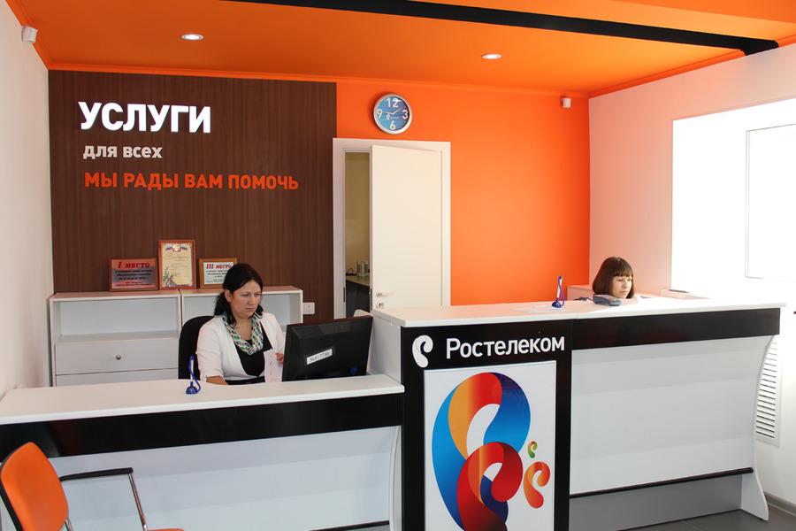 Ростелеком румянцево отзывы сотрудников