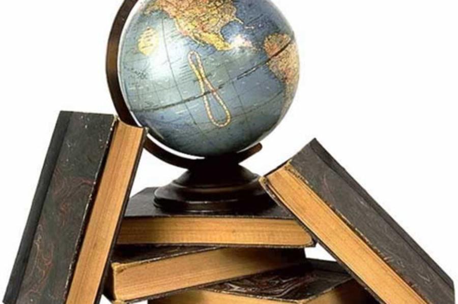 Модернизация образования
