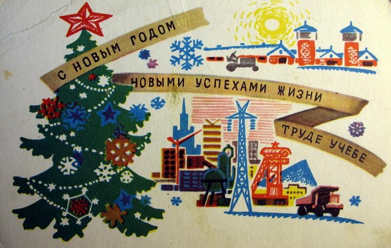 Картинки по запросу История новогодней открытки